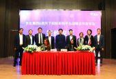 京东集团与招天下达成战略合作 开启电子招投标新领域