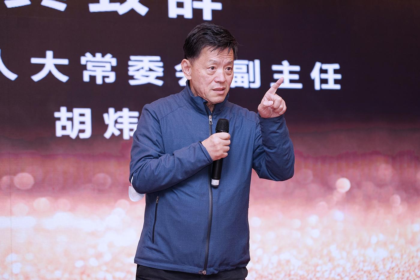 上海市人大常委会原副主任胡炜出席开幕活动并致辞。