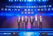 上海奉賢打造南上海汽車產業中心