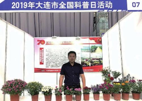 从普兰店区纪委监委案件审理室副主任位置上被选派到普兰店区石固社区的牟鑫。