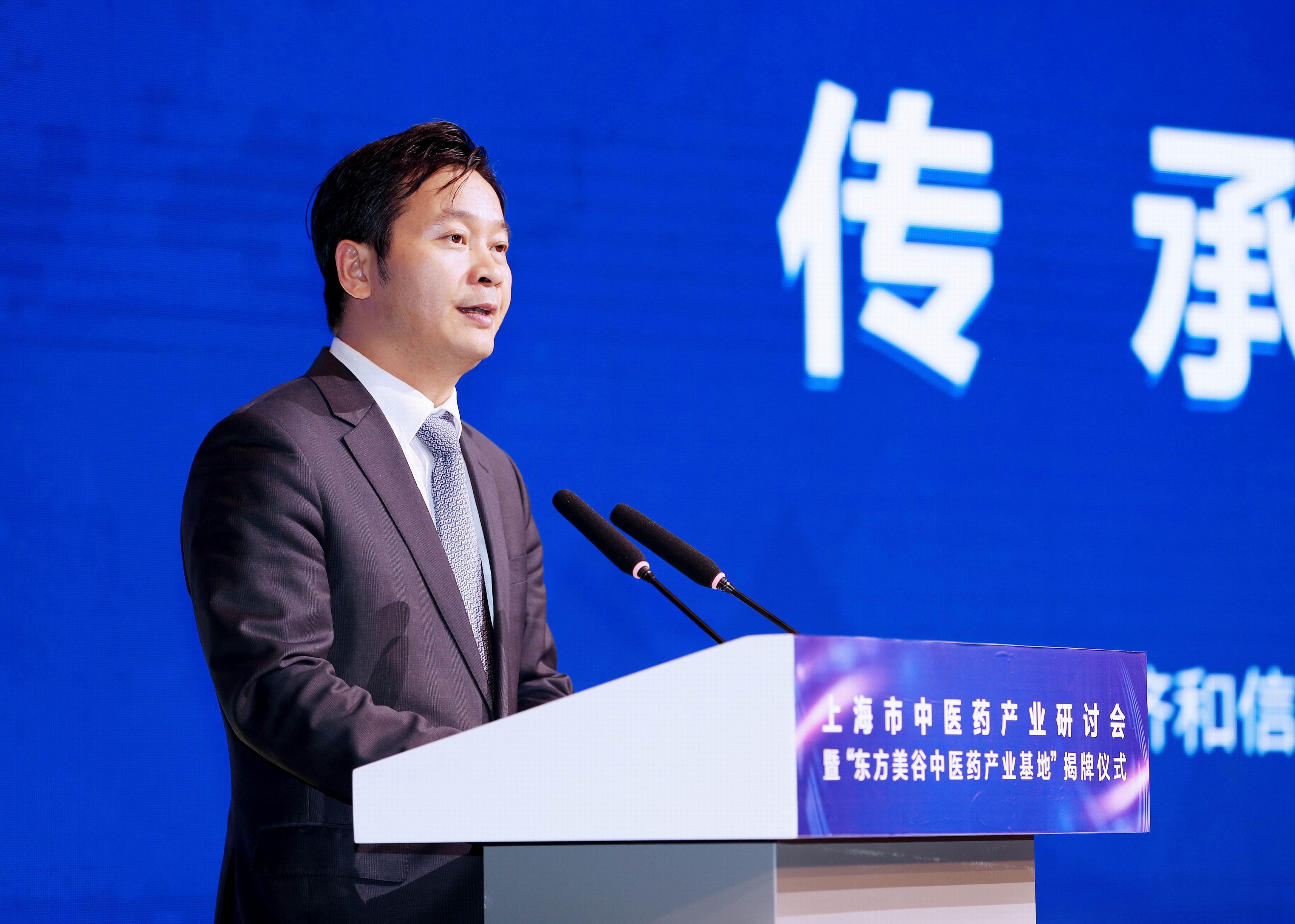 4、上海市经信委主任吴金城在会上致辞。
