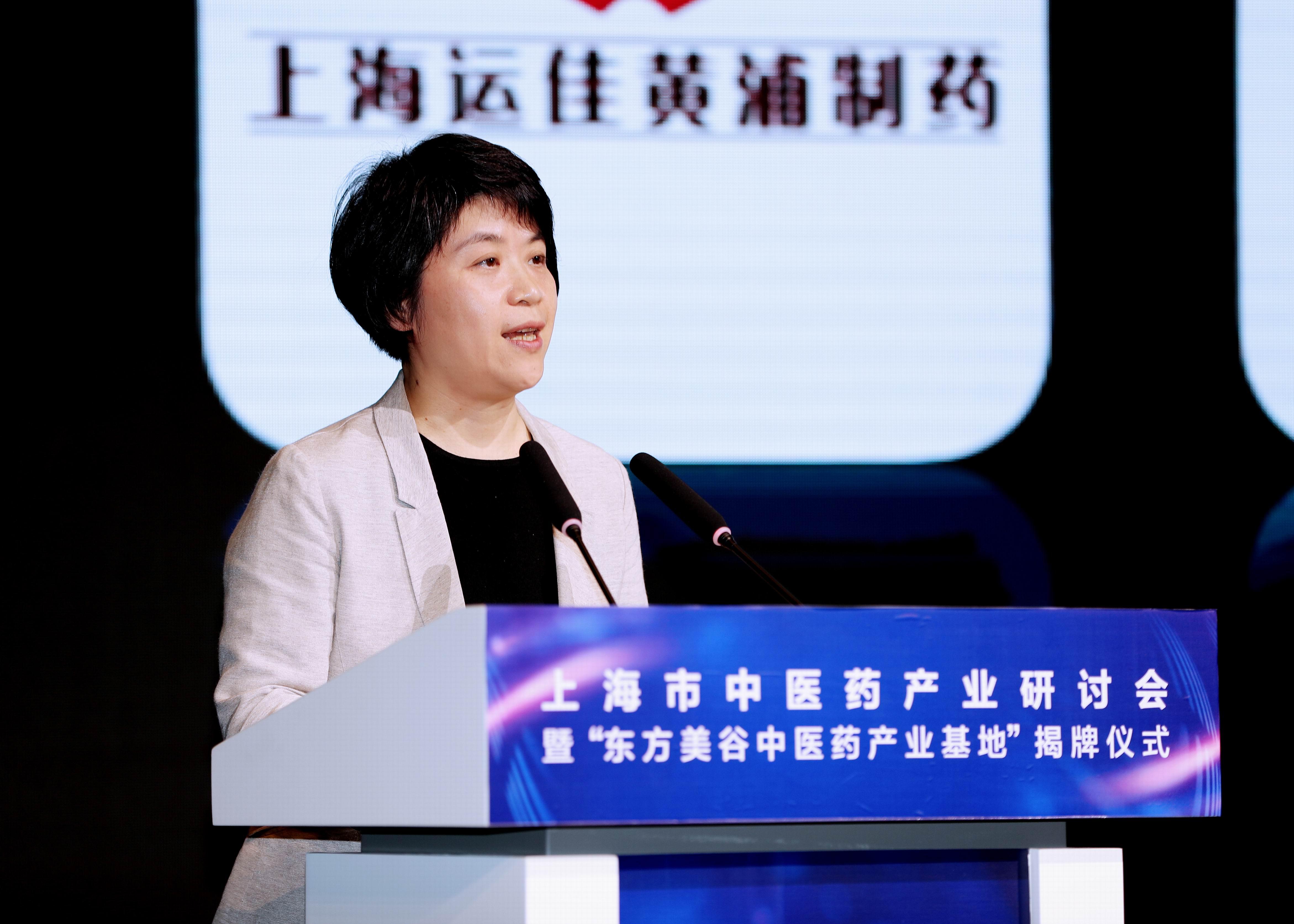 5、奉贤区委副书记、区长郭芳作主旨报告。