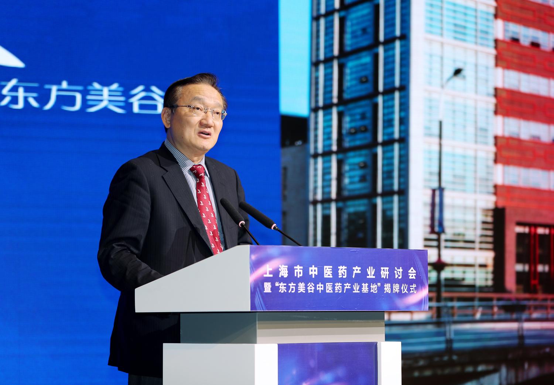 6、上海中医药大学校长徐建光作主旨报告。