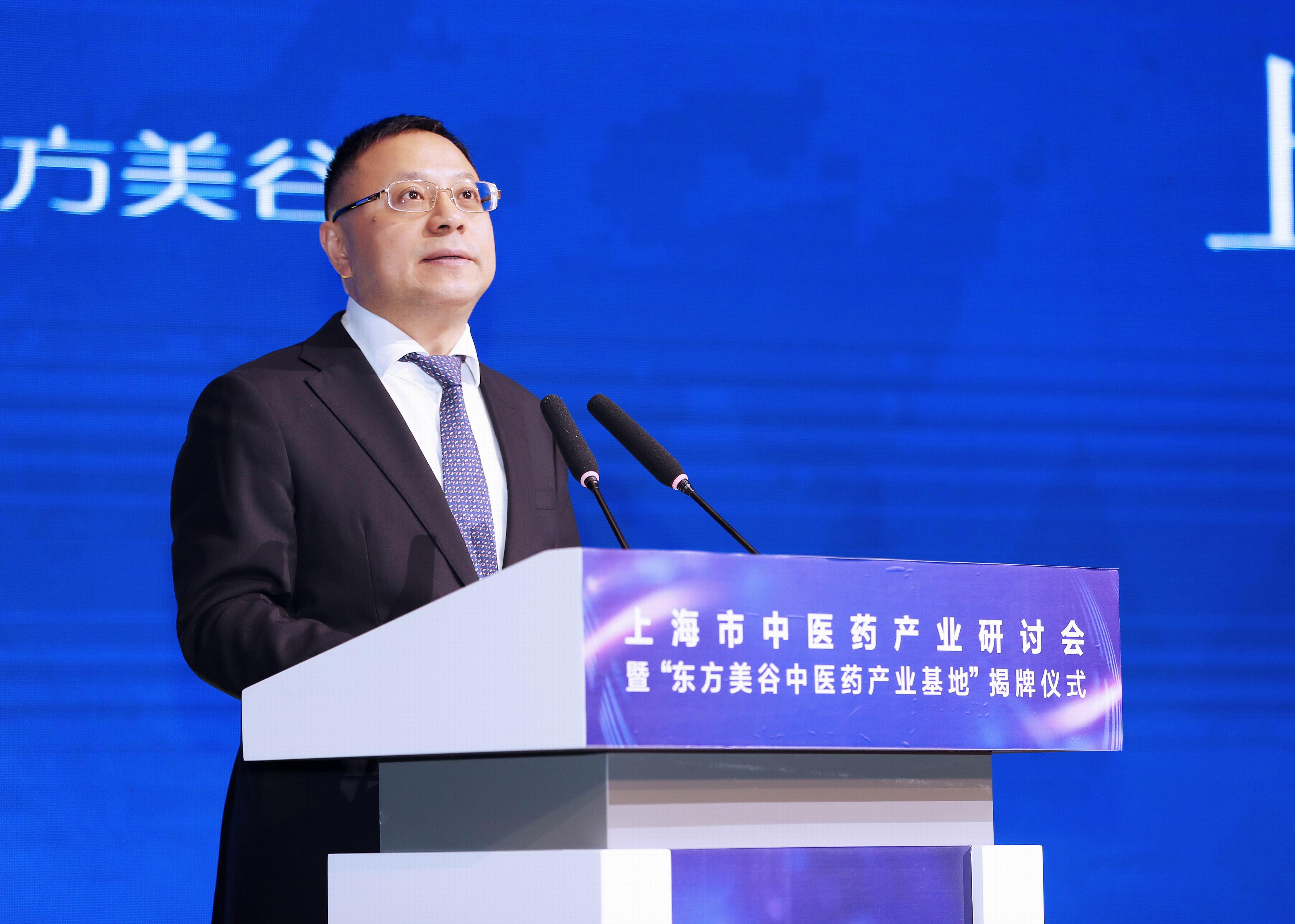 7、顾佾正在主持上海市中医药产业研讨会。