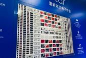 全球首发!这款在张江研发的电子价签中闪烁,可用15年