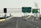京臺高速交通事故致4死