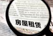 """蛋殼股價連續兩日大漲,長租公寓如何應對""""成長的煩惱""""?"""