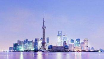 """国务院批复同意上海浦东新区开展""""一业一证""""改革试点"""