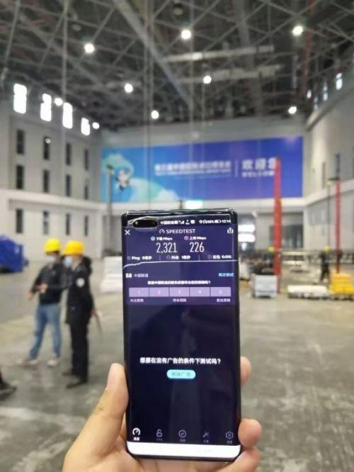 最大!在中国最大展馆——国家会展中心,5G实现全覆盖,一年更比一年快