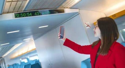 最快!在当今陆地最快交通工具——上海磁悬浮列车中,享受最快的移动网速