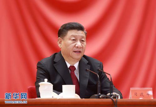 11月24日,全国劳动模范和先进工作者表彰大会在北京人民大会堂隆重举行。中共中央总书记、国家主席、中央军委主席习近平出席大会并发表重要讲话。 新华社记者 丁林 摄