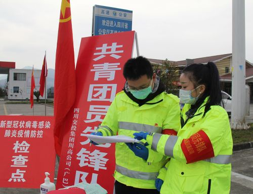 参与抗疫志愿服务