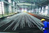 如何保障钢铁业原料供应安全