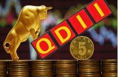 道指冲破30000点 QDII基金收获超90%收益