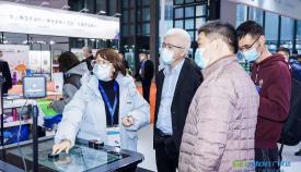 2020上海国际城市与建筑博览会在沪开幕
