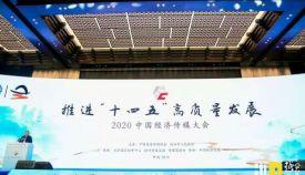 中国经济导报社4作品获第32届中国经济新闻奖