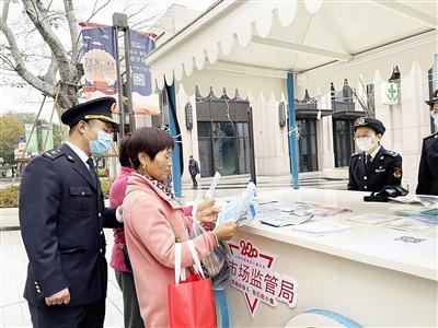 """2020年奉贤区""""宣传大篷车""""展示活动启幕 """"眼门前""""的服务,真方便"""