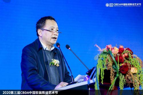 中国建筑装饰协会副会长兼秘书长张京跃