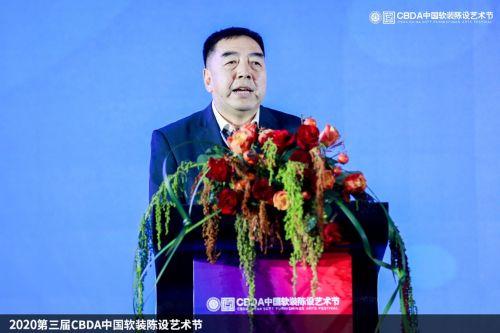 北京市通州区投资促进服务中心党组书记杨东风