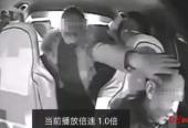 拒绝超员行车引乘客不满,四川一出租车司机遭多人殴打