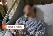 """""""错换人生28年"""",姚策生母起诉开封卫健委"""