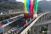 绍兴市委书记@浙江:一天两条高速通车!