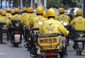 外卖骑手配送途中猝死引发思考 如何保障权益?