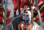 广西桂林2名幼童坠入8米深枯井 消防4次下井营救