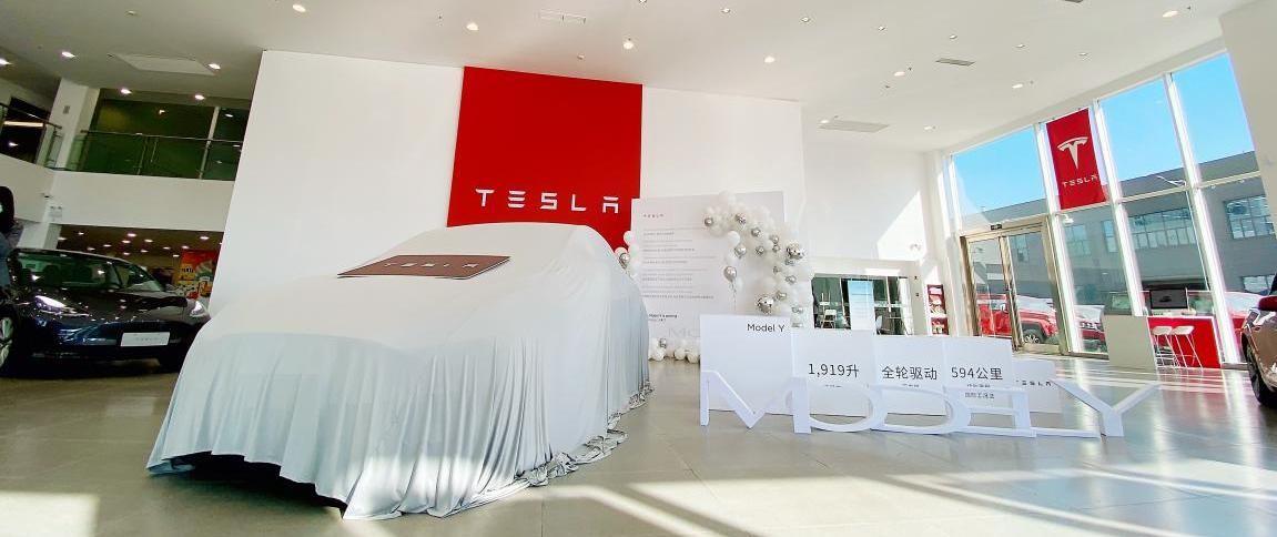 特斯拉中国制造Model Y在上海交付 为消费者提供电动出行体验