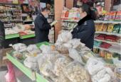 湖北鹤峰:全面开展食品药品安全专项检查
