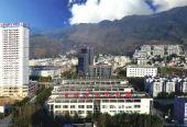 2020年贵州省地区生产总值比上年增长4.5%