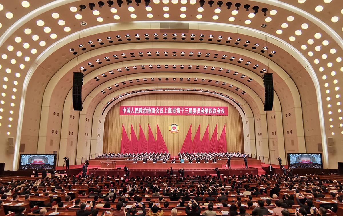 1月23日,政协上海市第十三届委员会第四次会议在上海世博中心开幕。