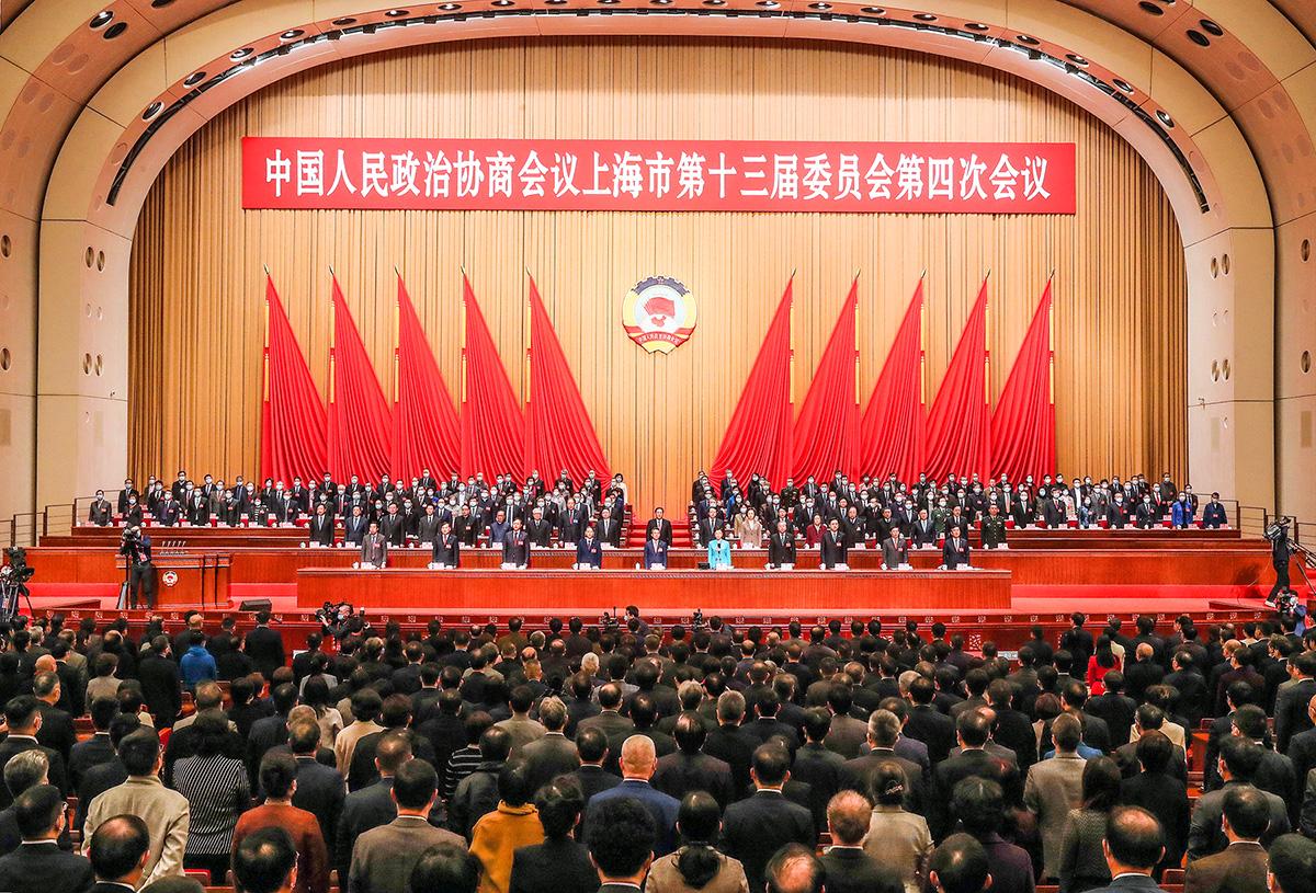 政协上海市第十三届委员会第四次会议开幕