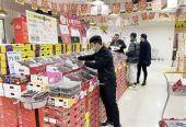 水果市场开启春节模式
