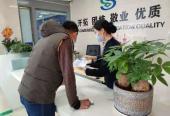 民生银行汕头潮南支行多举措开展跨境人民币宣传