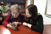"""青海聚焦高频事项和服务场景暖心举措助推老年人跨越""""数字鸿沟"""""""