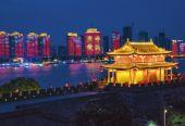 汉江国投优质企业债注册  助力汉江生态经济带发展