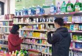 """甘肃榆中县开展""""三八""""节前化妆品专项检查"""
