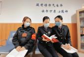 """缙云西站""""学党史""""读书会成为女职工精神""""聚餐""""会"""
