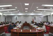 寧夏回族自治區發展改革委傳達學習全國兩會精神