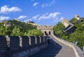3名游客在長城墻體上刻字,八達嶺長城:已會同公安部門調查取證