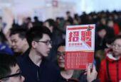 """河北省设立500亿元""""保主体稳就业""""  政策性金融支持专项"""