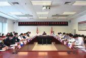 深圳发展改革委召开党史学习教育动员大会