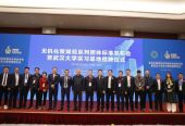 武汉大学实习基地授牌:助力绿色低碳循环发展经济体系建设