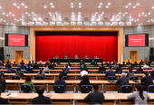 國家發展改革委舉行第二期干部榮退儀式