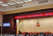 北京市政协委员2020年履职成绩单出炉:提案立案数量双增长