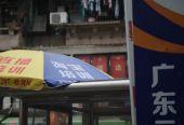 广州诞生全国首个销售破百亿淘宝村  拉动当地就业超10万