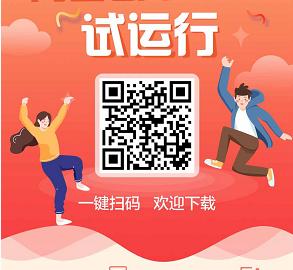 """""""青春山东""""APP上线试运行 山东省实现""""一站式""""线上团员青年服务"""