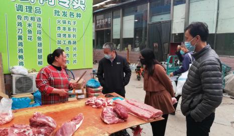 """东营市发改委:巡查""""五一""""期间市场价格 维护节日市场价格稳定"""