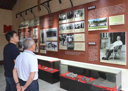 梅州市全面加强红色资源保护开发利用  扎实推进党史学习教育